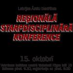 Valmiera, 2016.gada  – 15.oktobris – Starpdisciplinārā konference
