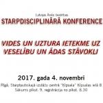 Starpdisciplinārā konference 2017.gada 4.novembrī – Rīga, Ķīpsala