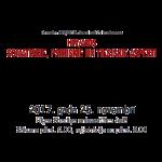 Pasaules HIV/AIDS dienai veltīta konference, 25. novembrī