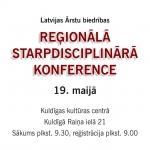 19.maijs- starpdisciplinārā konference – Kuldīgā