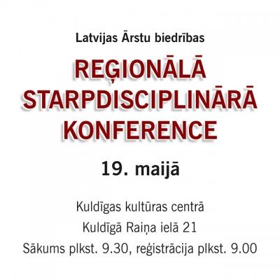 LĀB Konferences