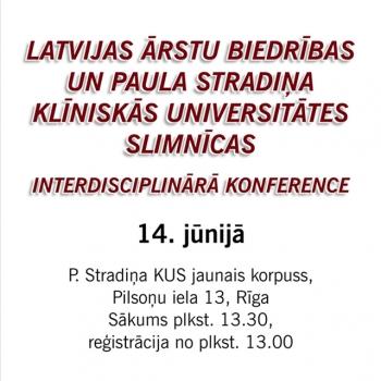 14. jūnijā Interdisciplinārā konference – Rīga