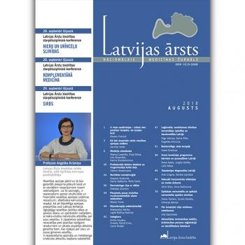 Latvijas Ārsts – 2018 Augusts