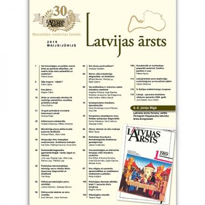 Latvijas Ārsts